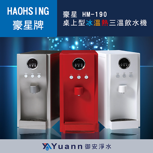 连续出水键,在沸腾功能,电磁阀控制出水 ◆ 漏电断路器,液位防止图片