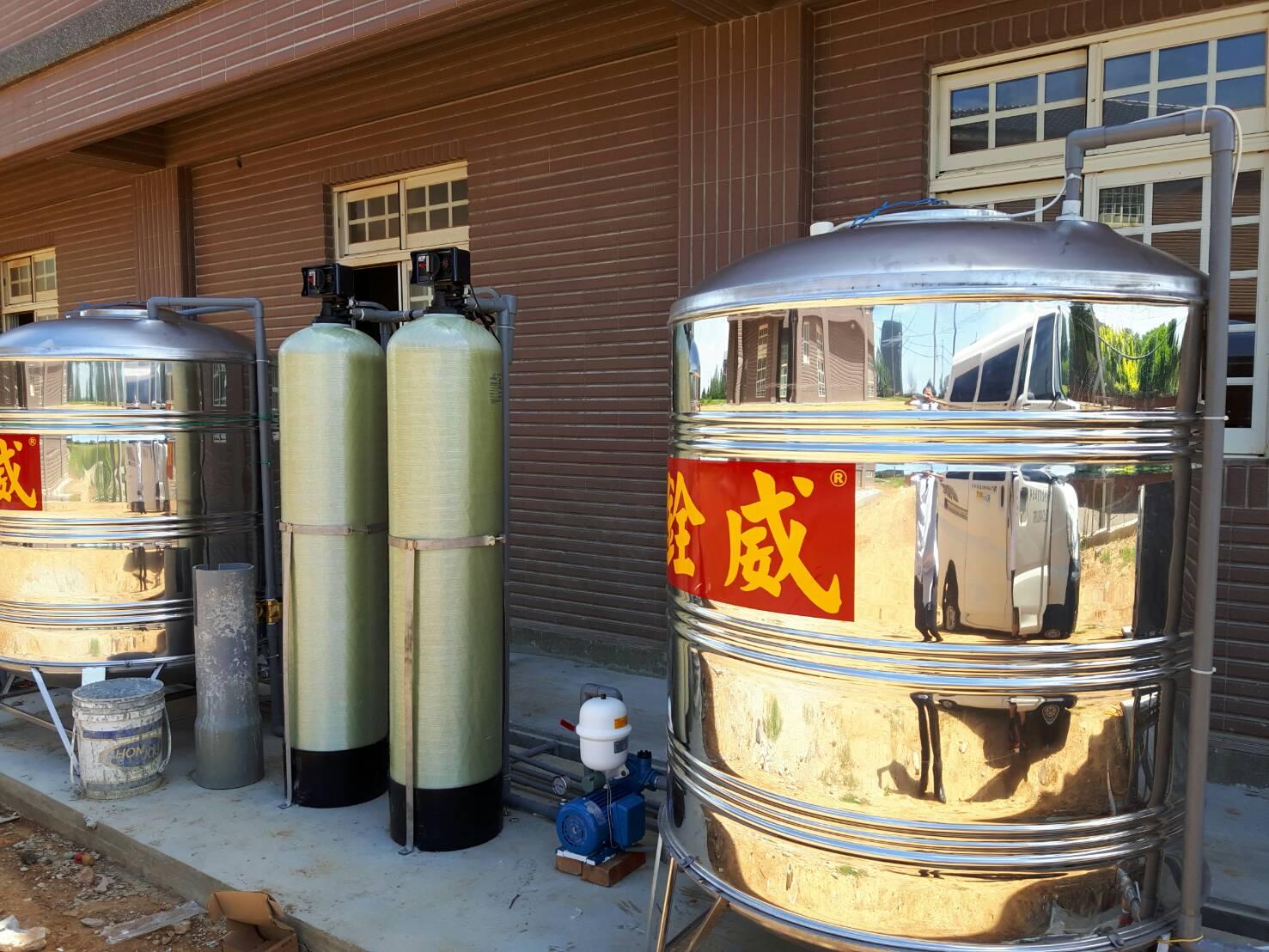 住家自來水處理-新屋圖片1